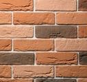 Декоративный искусственный гипсовый камень Air Stone Женева А04.40