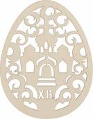 """Деревянная заготовка Астра """"Яйцо пасхальное. Церковь"""", 8 x 10 см"""