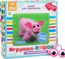 """Набор для изготовления игрушки из меховых палочек Школа талантов """"Свинюшка"""", 3522361"""