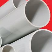 Труба ПВХ жесткая D.25 мм/d=22,7мм ДКС (за 3м в упаковке)