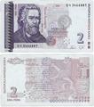 Банкнота Болгария 2 лева 1999 (2005) (Pick 115b) Y330215