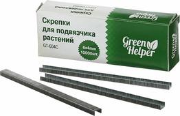Скрепки для подвязчика Green Helper, 10000 шт