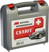Автомобильная аптечка Салют, 780013, серебристый