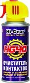 Очиститель контактов Hi-Gear, аэрозоль, HG5506, 114 г