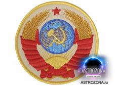 Эмблема Герб СССР [Бежевый фон]