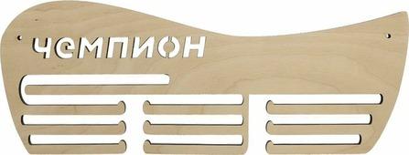 """Заготовка для декорирования Астра """"Чемпион"""" подвес для медалей, на 10 крючков, 901307, 40 х 15 см"""