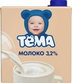 Тема Молоко 3,2%, 500 мл