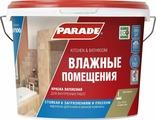 """Краска Parade """"W100 Влажные помещения"""", латексная, база А, 4603292009186, белый, 9 л"""
