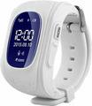 Умные часы Smart Baby Watch Q50 (белый)
