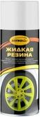 """Резина жидкая """"ASTROhim"""", цвет: белый, 520 мл"""