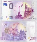 """Банкнота 0 евро (euro) """"Крым"""" 2019 (0 евро) E040901"""