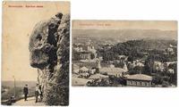 """Набор из 2-х открыток (почтовая карточка) """"Кисловодск"""" A562701"""