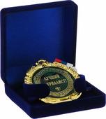 Медаль сувенирная Lefard Лучший журналист, 497-295