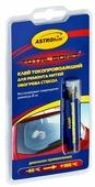 """Клей токопроводящий """"Astrohim"""", для ремонта нитей обогрева стекол, 2 мл"""