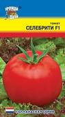 """Семена Урожай уДачи """"Томат Селебрити F1"""", 0,02 г"""