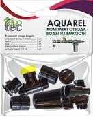 """Комплект для подачи воды Ecotec """"AQUAREL"""""""