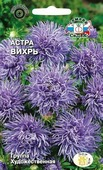 """Семена Седек """"Астра Вихрь"""", 00000017090, 0,2 г"""