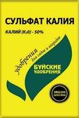 Удобрение Буйские удобрения Сульфат калия, 0,9 кг
