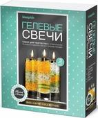 Josephin Гелевые свечи. Набор №5