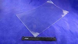 Пакет полипропиленовый с липким слоем 30*45 30мкм.9861/151