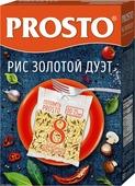 Prosto Дуэт рис длиннозерный пропаренный Золотой дуэт в пакетиках для варки, 8 шт по 62,5 г