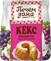 Печем дома Кекс изюминка смесь для выпечки, 400 г