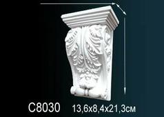 Лепнина Перфект Декоративная консоль C8030