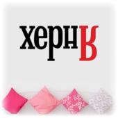 Наклейка двухцеветная Яндекс 23 х 10 см