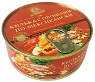 Килька балтийская За Родину неразделанная, обжаренная, с овощами в томатном соусе по-мексикански, 240 г