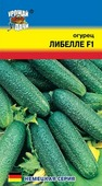 """Семена Урожай уДачи """"Огурец Либелле F1"""", 0,3 г"""