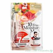 JAPAN GALS Маска для лица, курс 7шт, с экстрактами 10 фруктов | 7шт | 10 Fruits Moisture Mask, 7P