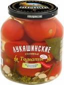 Лукашинские томаты малосольные по-ростовски, 670 г