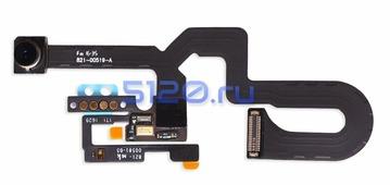 Шлейф для iPhone 7 Plus передней камеры с датчиком приближения и микрофоном