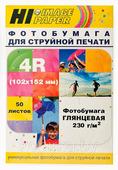 Фотобумага A6 (102x152) глянцевая односторонняя, 230 г/м², 50 листов, Hi-Image Paper, A20293