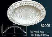 Лепнина Перфект Купол из полиуретана B2006