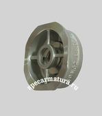 Клапан обратный пружинный межфланцевый CVS40 Ду 65