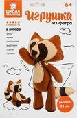 """Набор для изготовления игрушки из фетра Школа талантов """"Енот"""", 4011182"""