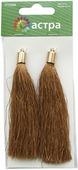 """Кисти для бижутерии """"Астра"""", цвет: коричневый, 9,5 см, 2 шт. 7715385"""