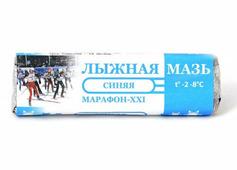 Мазь лыжная синяя (С-2-8)