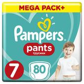 Подгузники-трусики PAMPERS Pants 7 Extra Large Plus от 17 кг 80 штук