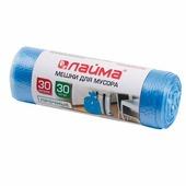 Мешки для мусора, 30 л, лайма, комплект 30 шт., рулон, ПНД, прочные, 50х60 см, 10 мкм, синие Лайма