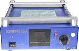 принадлежности для паяльников Element 853A преднагреватель платы инфракрасный
