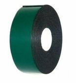 Скотч двухсторонний Rexant, 30 мм х 5 м, зеленый, на черной вспененной ЭВА основе {09-6130}