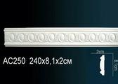 Лепнина Молдинг из полиуретана перфект AC250