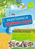 Плакат Творческий Центр СФЕРА