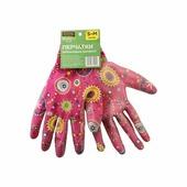 Перчатки нейлоновые садовые STARTUL GARDEN (розовые)