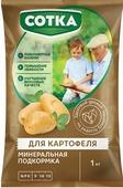 Минеральная подкормка для газона Сотка, для картофеля, 1 кг