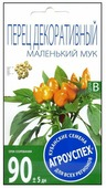 """Семена Агроуспех """"Перец Маленький мук декоративный"""", 47454, 0,1 г"""