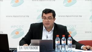 Госзакупки: практика контроля закупок до 100 тысяч рублей и объемов запросов котировок (видео)