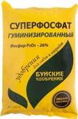 Удобрение Буйские удобрения Суперфосфат гуминизированный, 0,9 кг